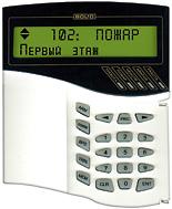 Советы по ремонту в квартире безопасность сигнализация