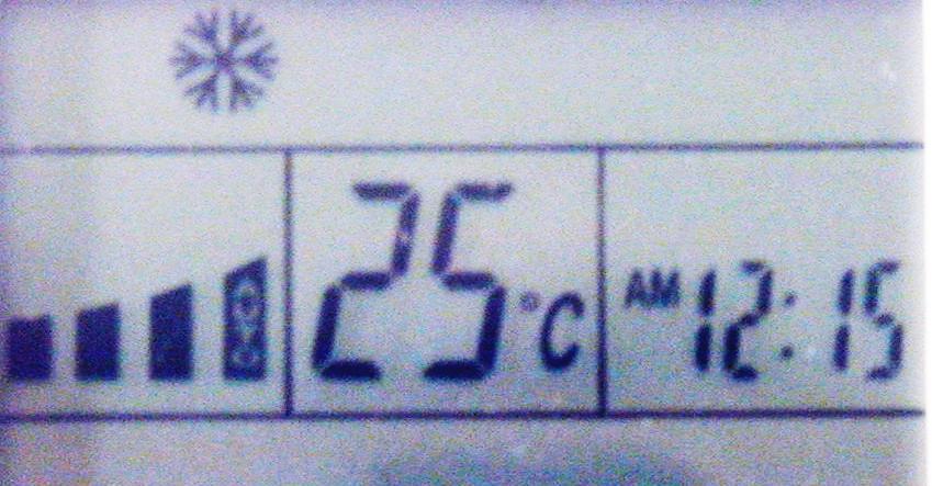 Режим автоматического поддержания температуры воздуха в канале