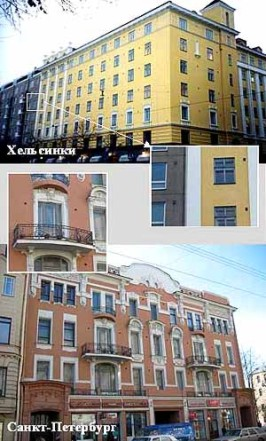 Стеновые приточные клапана в Хельсинки и Санкт-Петербурге